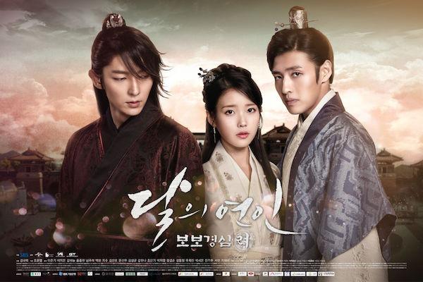 jadwal_tayang_drama_moon_lovers_scarlet_heart_ryeo