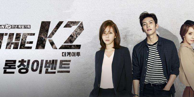Jadwal_tayang_Drama_Korea_The_K2